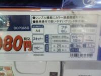 D1000448.JPG