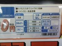 D1000449.JPG